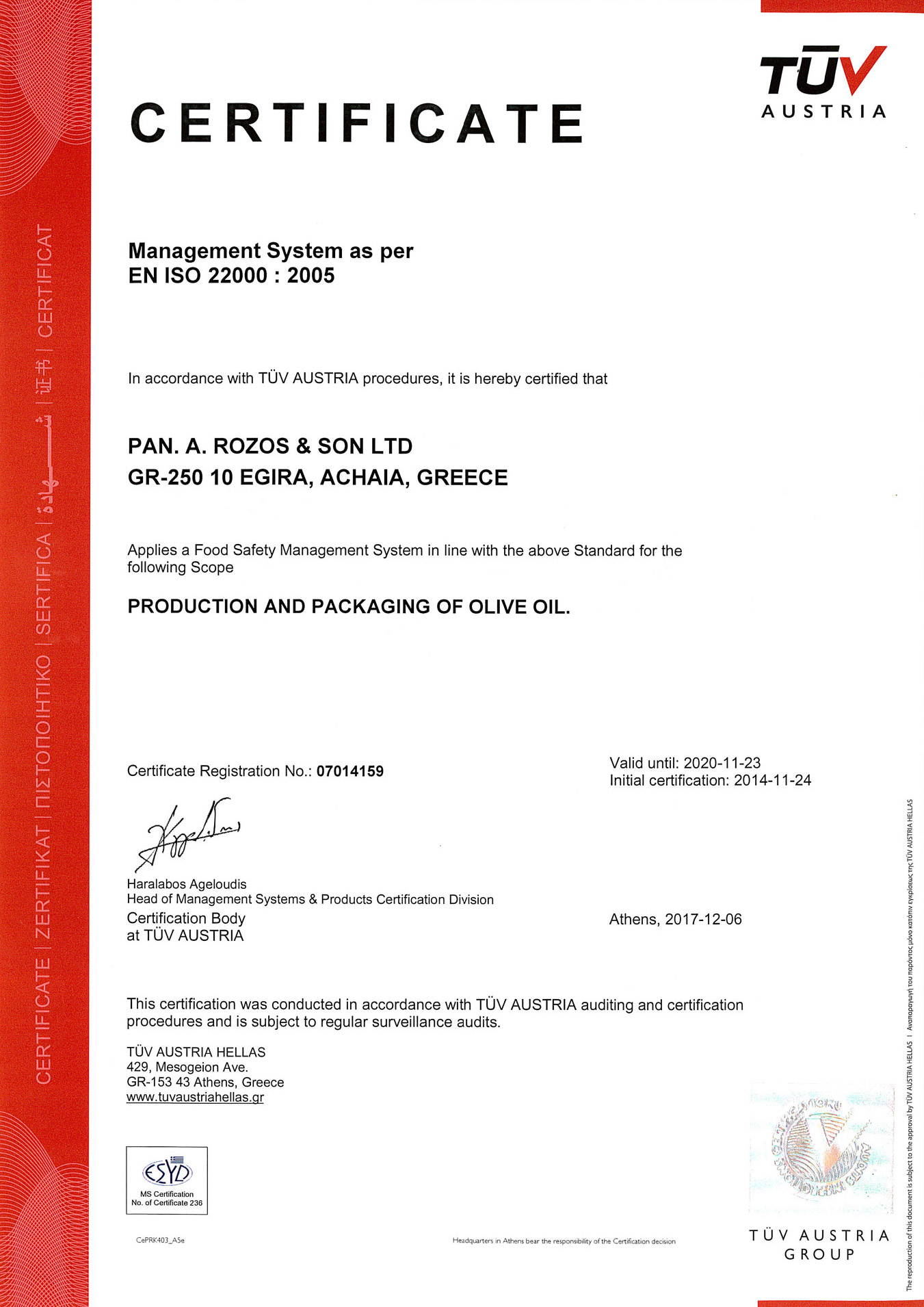 TUV-Certification-Rozos-Oil_ISO-22000-2005-HACCP-EN